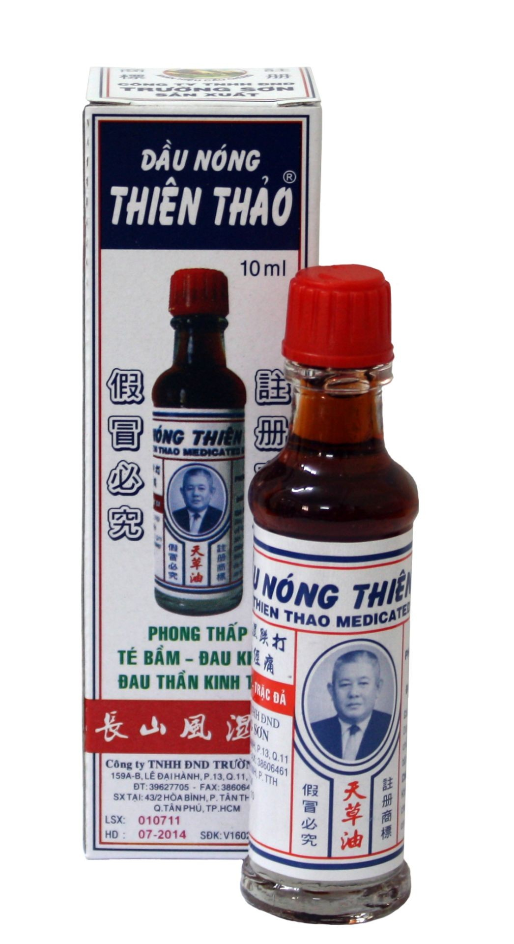Thien Thao Dau Nong Oil 10ml